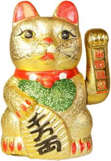 Chinesische Katzen